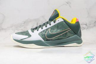 Nike Kobe 5 Protro EYBL Forest Green