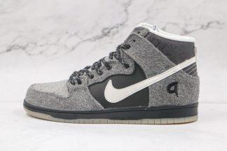 Petoskey Premier Nike Dunk SB High