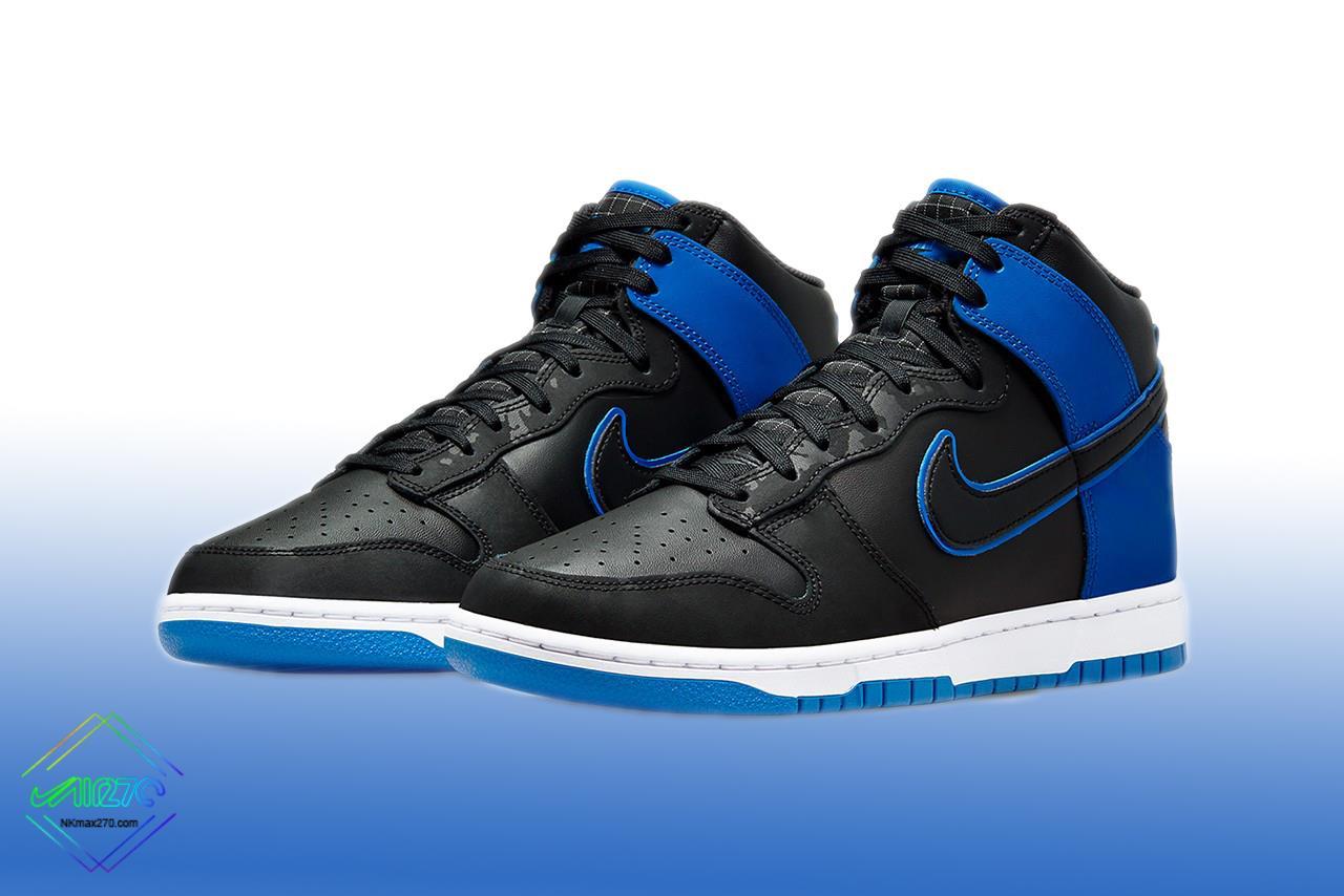 Nike Dunk High Black Hyper Royal sneaker
